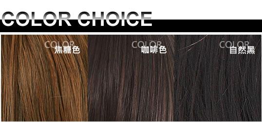 假髮 假發 假髮片 真髮 真髮片 假髮訂做 訂做假髮 真髮製造